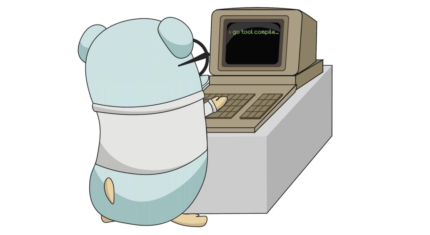 第 6 期:Go 语言的编译器